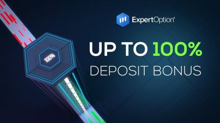 Приветственная акция ExpertOption - 100% бонус на депозит до $ 500