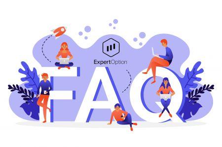 ExpertOption: часто задаваемые вопросы (FAQ)
