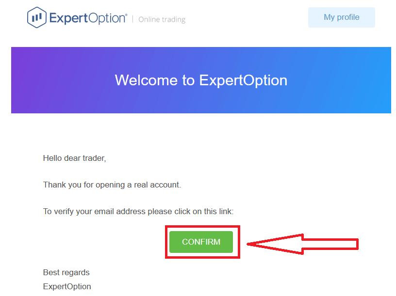 Как подтвердить учетную запись в ExpertOption